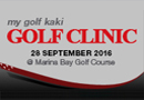 September TaylorMade Clinic 2016