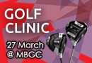 Golf Clinic with TaylorMade (27.03.18)